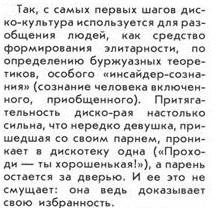 Превью.jpg