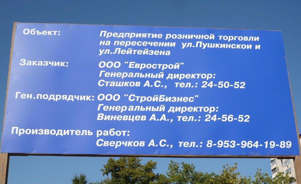 http://img-fotki.yandex.ru/get/4610/112650174.d/0_6604c_f6ac83f6_XXL.jpg