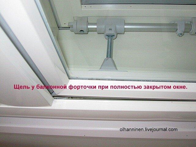В пластиковом окне при закрытии образуется щель, в которую попадает вода и пыль