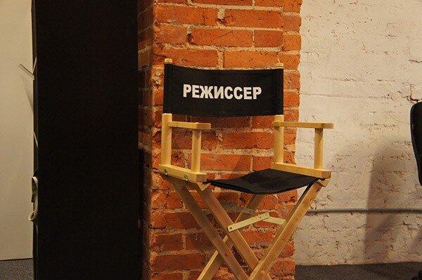 Настоящее режиссёрское кресло