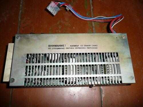 Электрокарпач