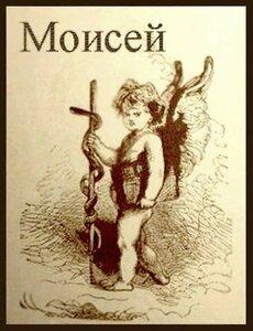 http://img-fotki.yandex.ru/get/4610/21150605.89/0_5e240_e39d5e99_-1-M.jpg