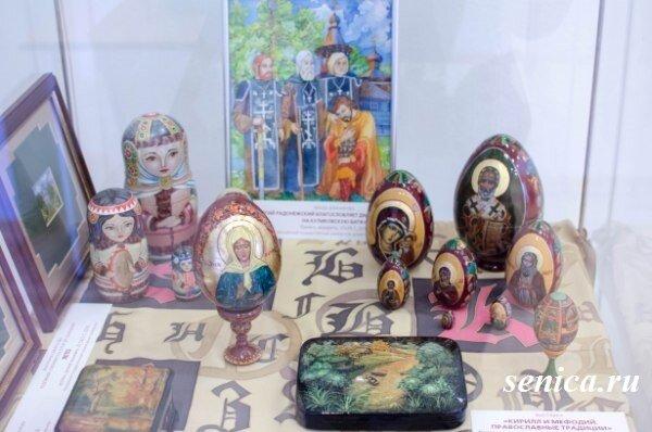 Дни славянской письменности, МДН, выставка