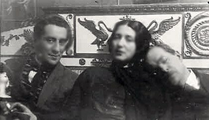 Церетелли Н. М., Розенель Н. А. , Луначарский А. В. Личный архив Е. Явно, 1926 год.