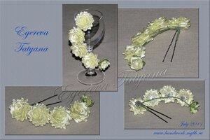 http://img-fotki.yandex.ru/get/4610/69211031.f/0_a213b_68c99562_M.jpg