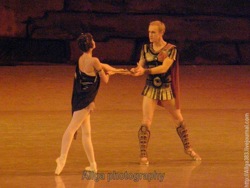 Балет Спартак