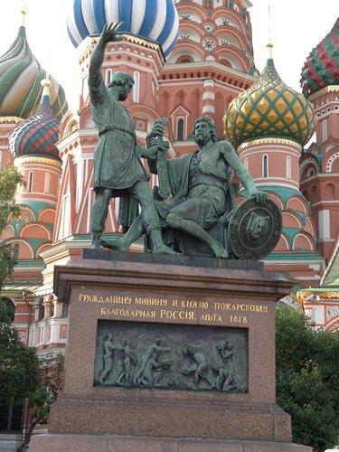 Памятник Минину и Пожарскому 2011