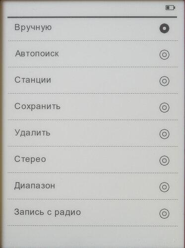 teXet TB-116, скриншоты