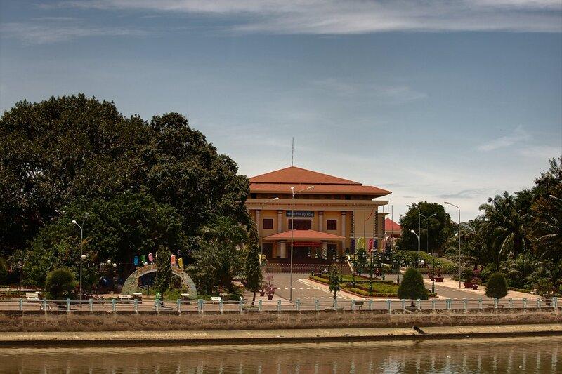 Tỉnh Uỷ Bình Thuận