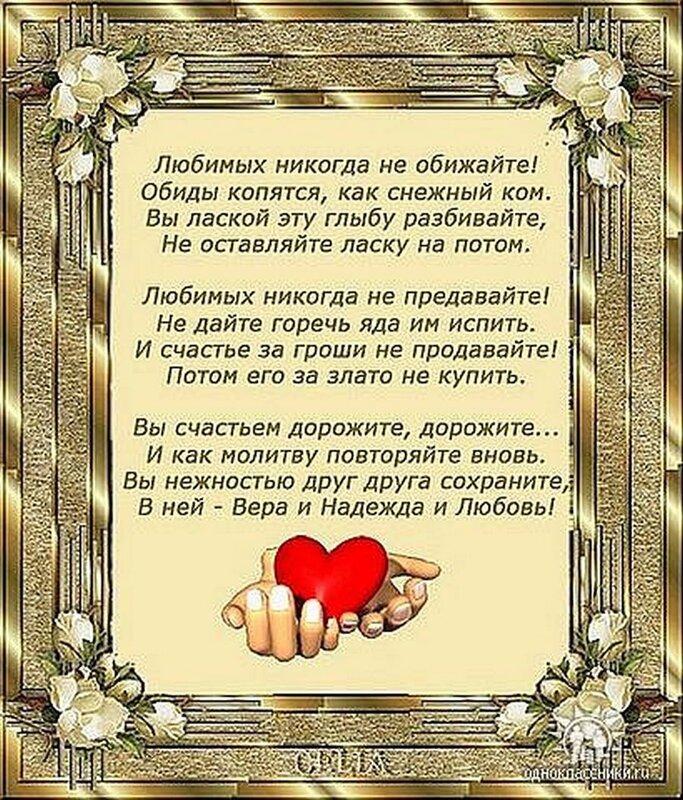 http://img-fotki.yandex.ru/get/4610/96104923.60/0_6c39e_c30b96c0_XL