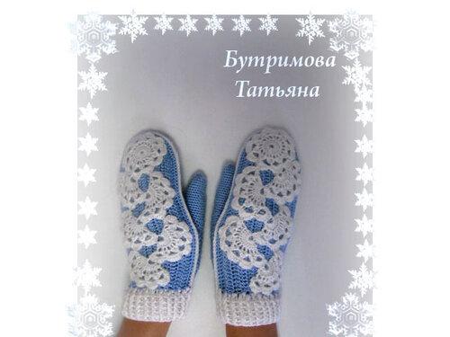 цена janita финская обувь janita каталог фото цены.