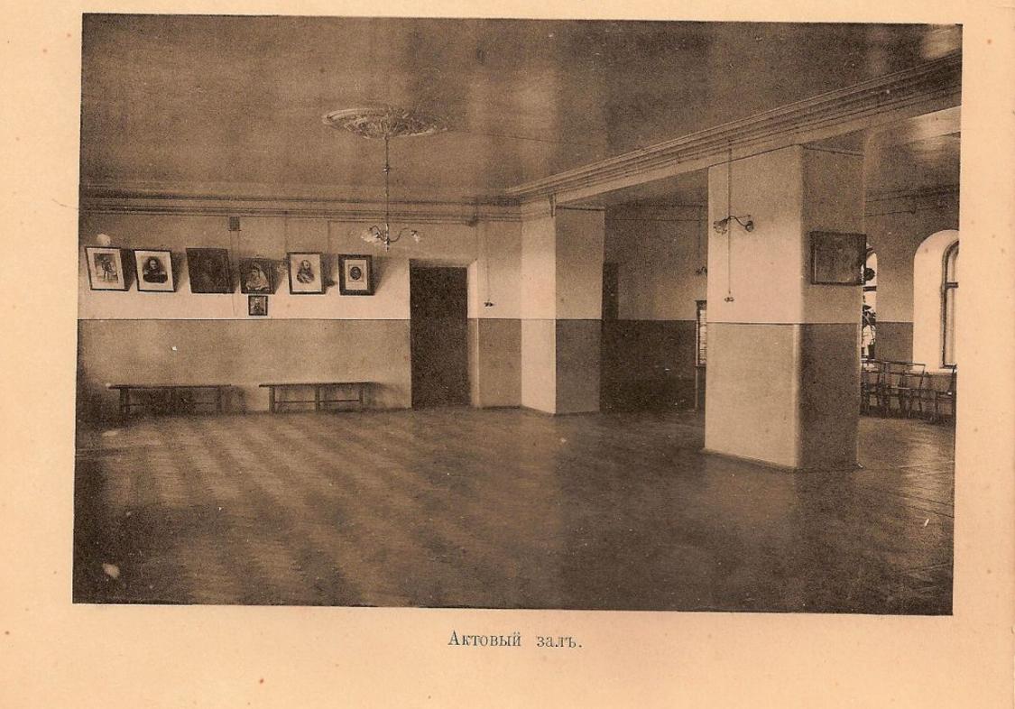 03. Актовый зал