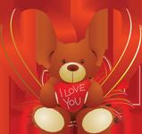 Валентинка для тебя