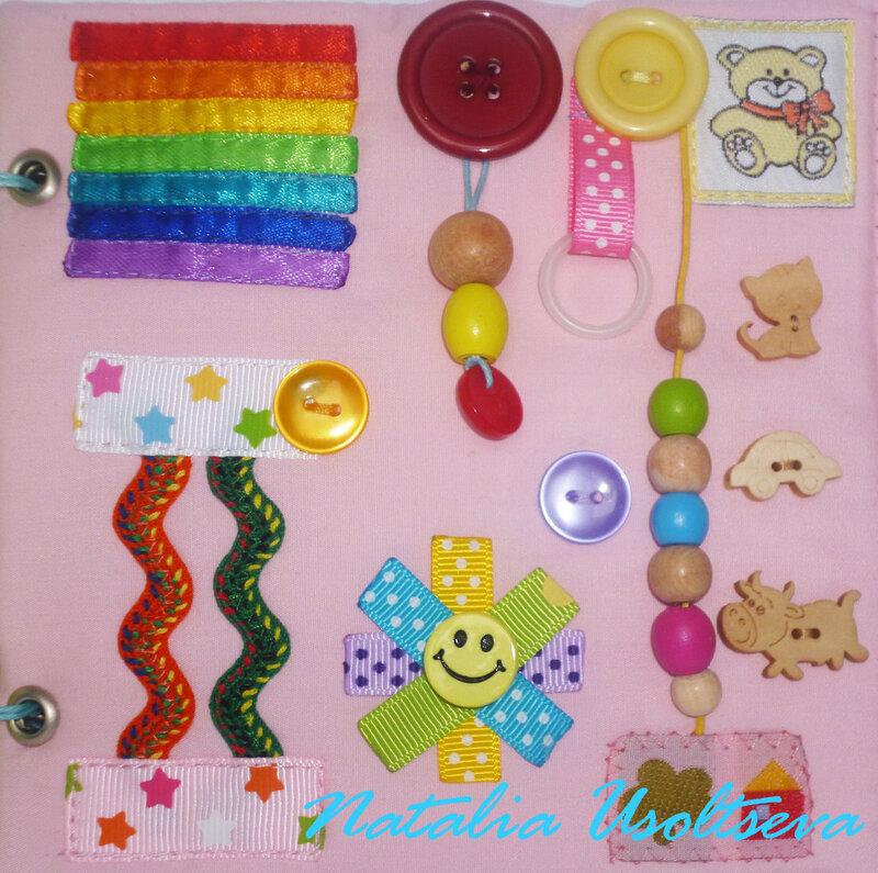 Развивающие игрушки для детей своими руками. Делимся опытом