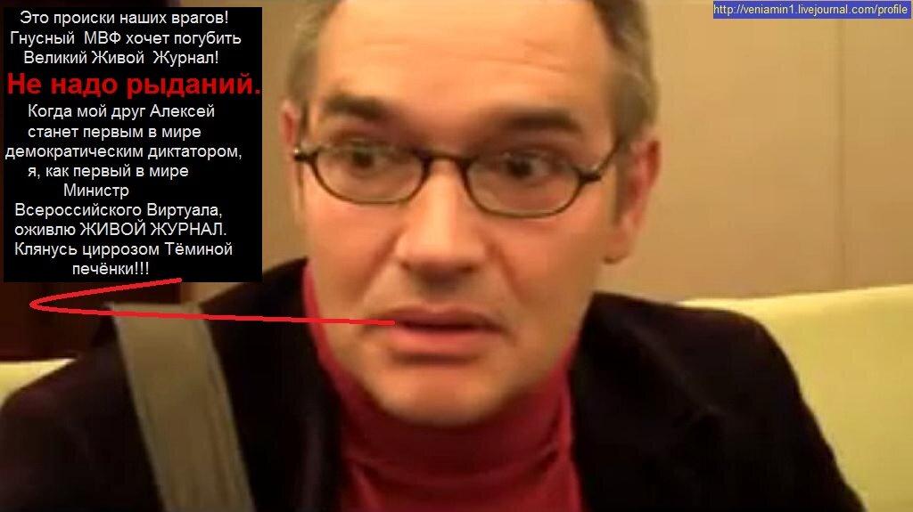 Anton Nossik, Media-director of SUP Media