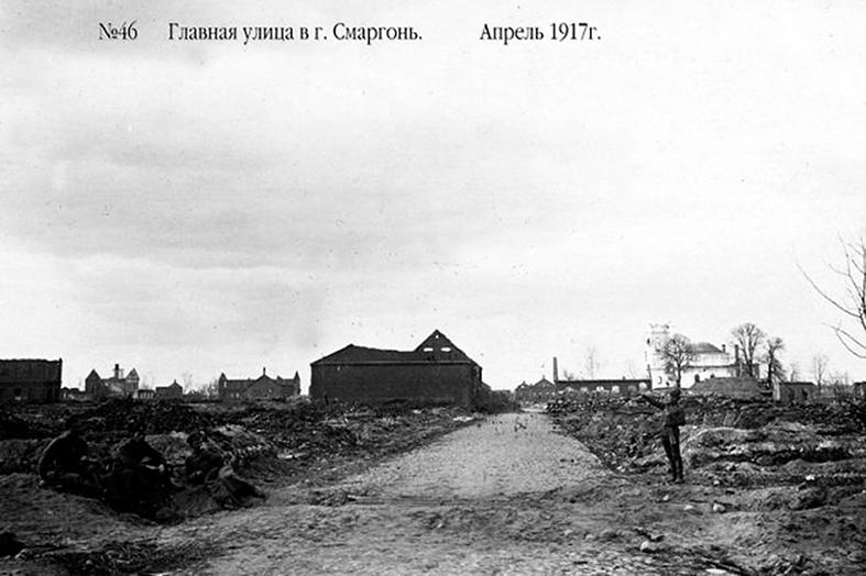 Мертвый-город-Первая-мировая.jpeg