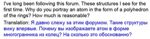 http://img-fotki.yandex.ru/get/4611/126580004.3d/0_b0f79_1310cbf9_L.png