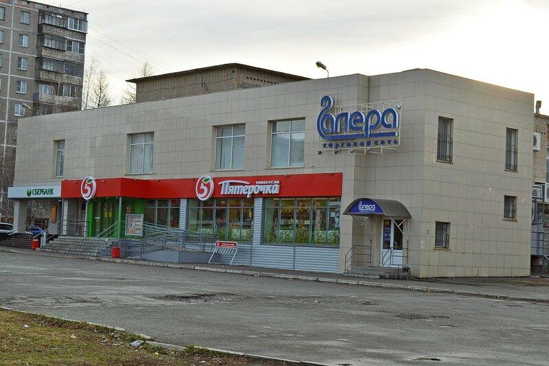 Ул. 50 лет ВЛКСМ, 11