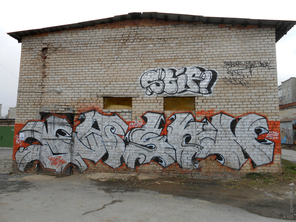 Город Златоуст. Надписи на стенах