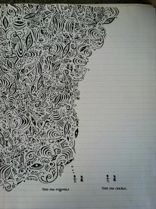 картинки рисунки в тетради