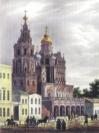 Церковь Успения Божией Матери, что на Покровке
