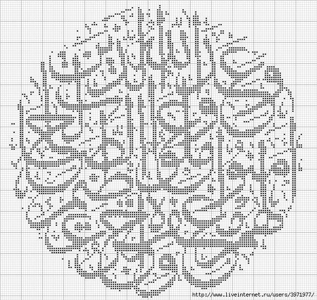 в стиле арабской вязи