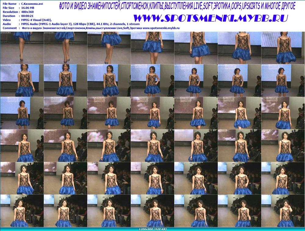 http://img-fotki.yandex.ru/get/4611/13966776.24/0_7692d_cdf5777_orig.jpg