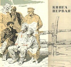 https://img-fotki.yandex.ru/get/4611/19411616.4a8/0_10d615_dab31f6f_M.jpg