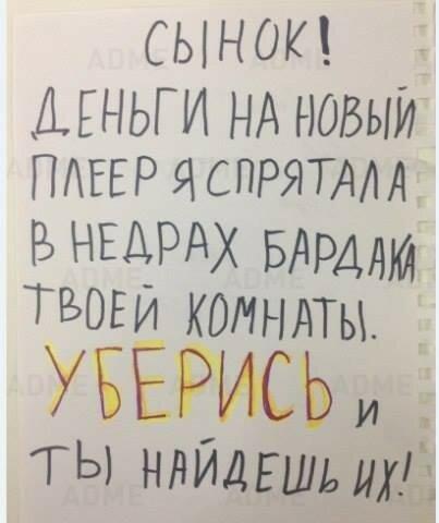 https://img-fotki.yandex.ru/get/4611/209277206.6/0_1282e9_7c8f9d02_L.jpg