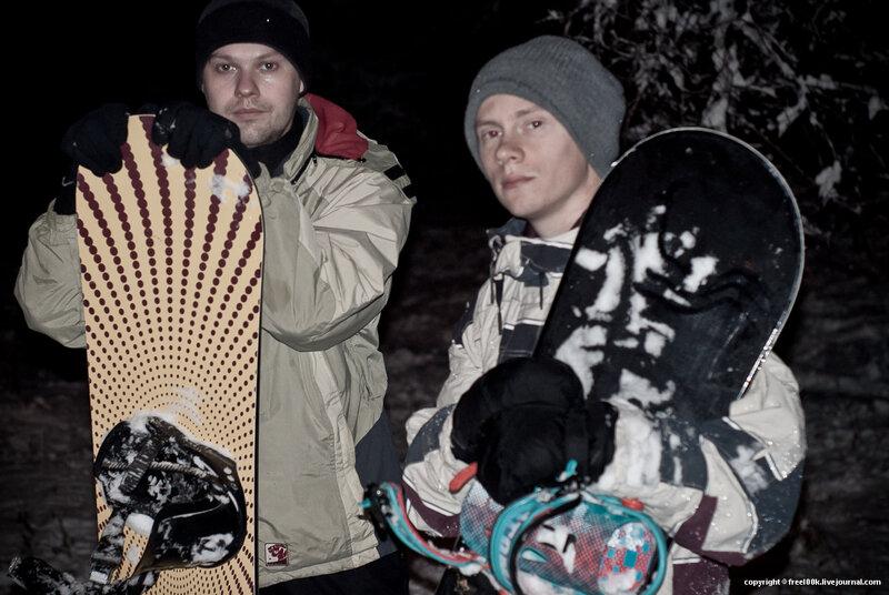 сноуборд волгоград