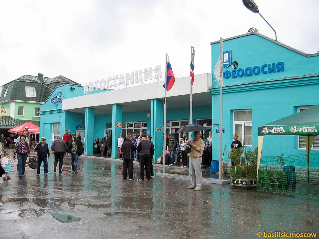Керчь - Севастополь. 2014.
