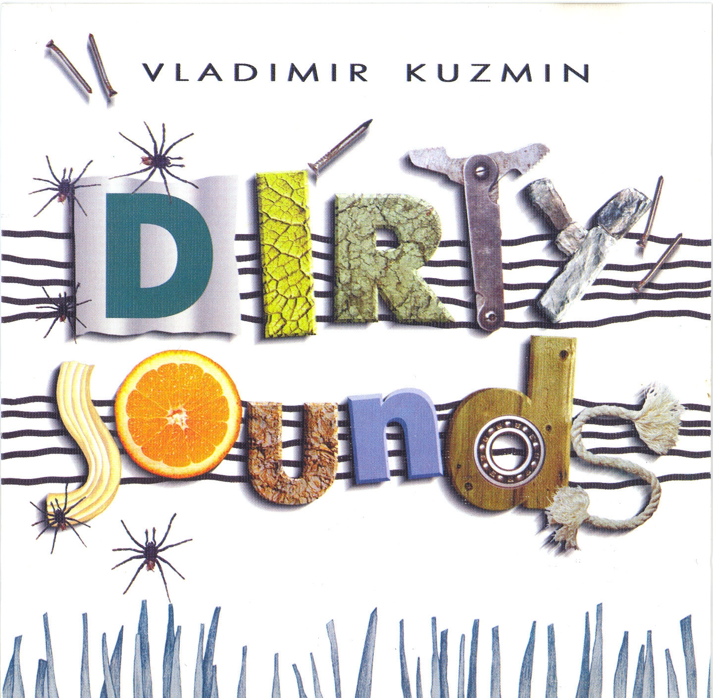 Владимир кузьмин ангелы мечты (2014) альбом [mp3] скачать.