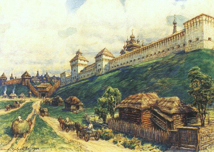 Древний Серпухов. А. М. Васнецов.
