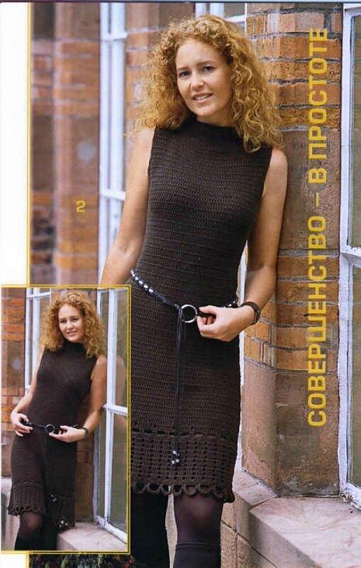схемы вязания женской одежды - Только схемы.