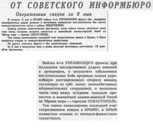 http://img-fotki.yandex.ru/get/4611/42410816.24/0_7e897_50ae39a2_L
