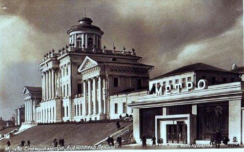 Старый вестибюль станции Библиотека им Ленина