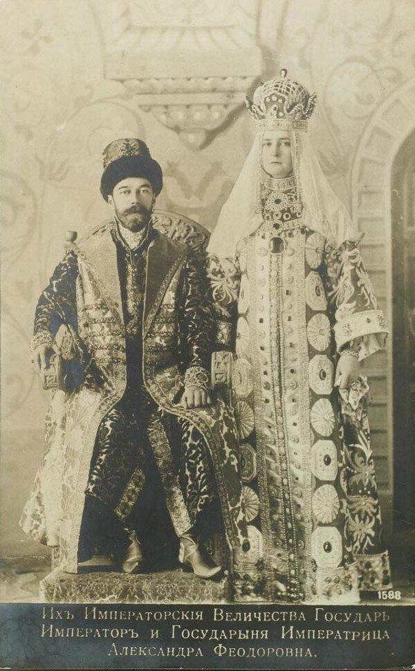 Их Императорские Величества Государь император и Государыня императрица Александра Фёдоровна