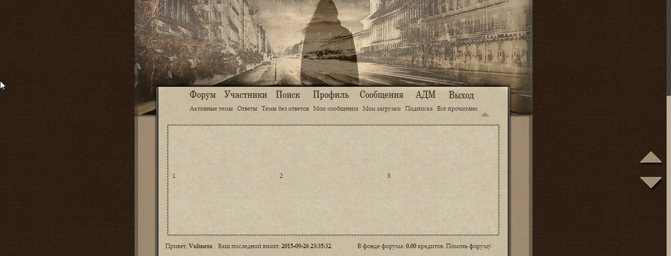 https://img-fotki.yandex.ru/get/4611/51498412.c6/0_bee0f_15fbf1c2_orig.jpg