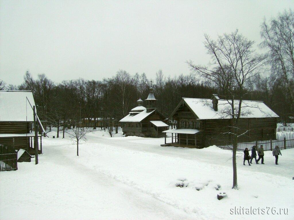 Новгород
