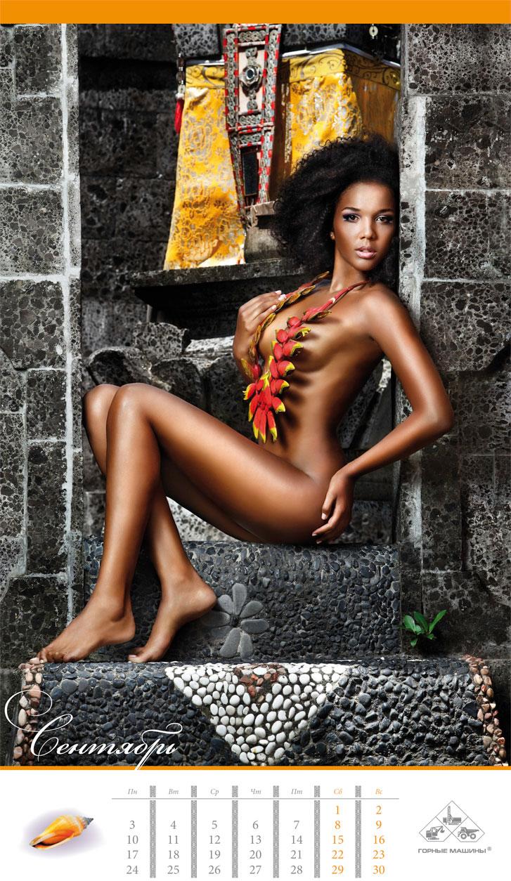 Горные Машины, календарь на 2012 год - сентябрь, модель Тиша Оквамо