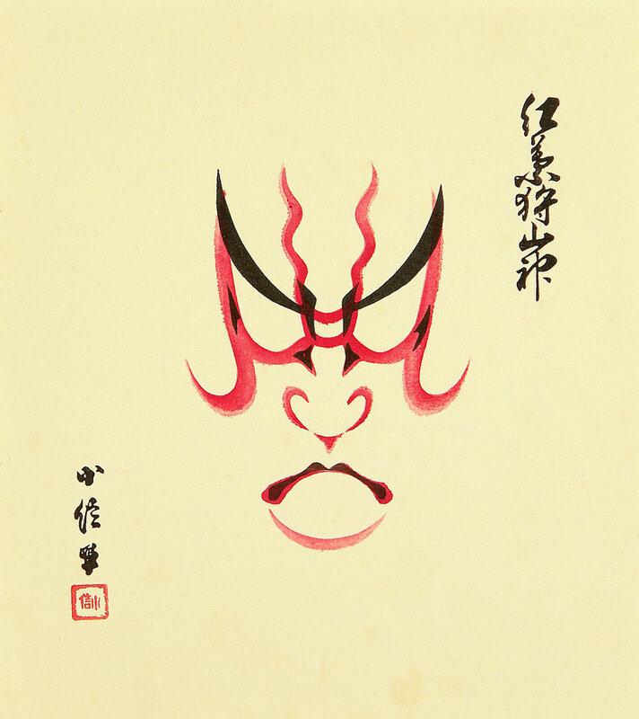 Kumadori-God