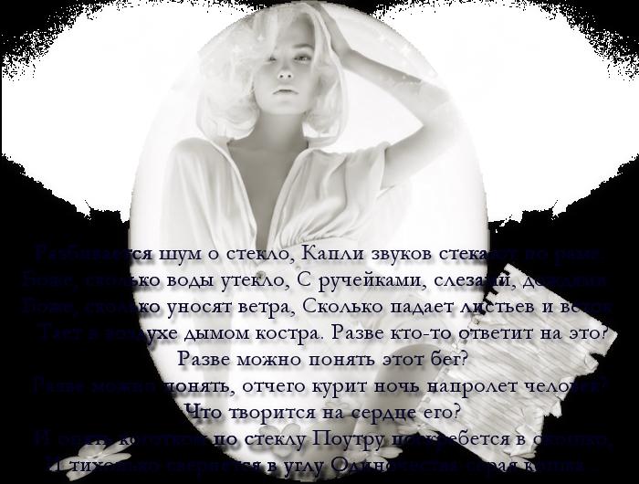 http://img-fotki.yandex.ru/get/4611/77014445.22a/0_87e79_f12812de_XL.jpg
