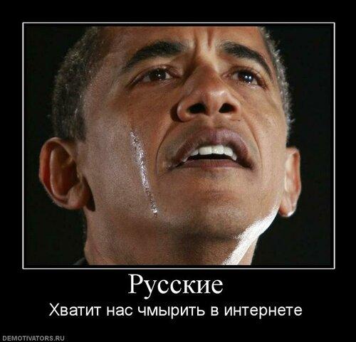 http://img-fotki.yandex.ru/get/4611/78082747.28/0_908b5_e31c47c3_L.jpg