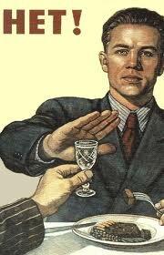 А не запретить ли водку и алкоголь вообще?