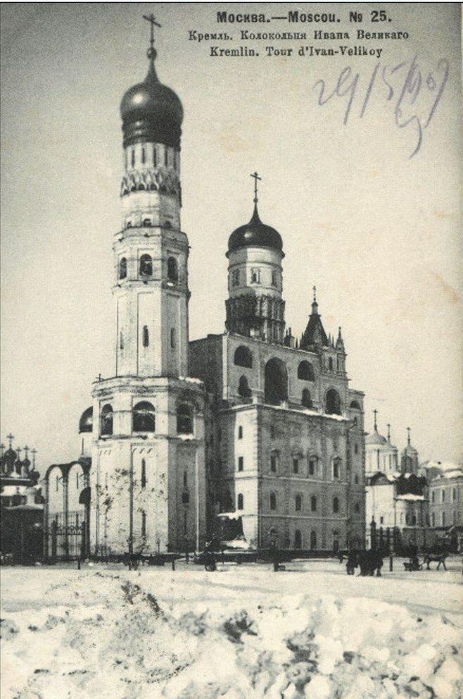 Москва Зимой.  Кремль. Колокольня Ивана Великого
