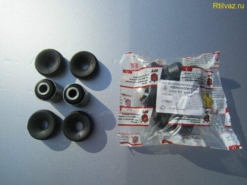 Втулки передние и задние амортизаторы ваз 2101-2107