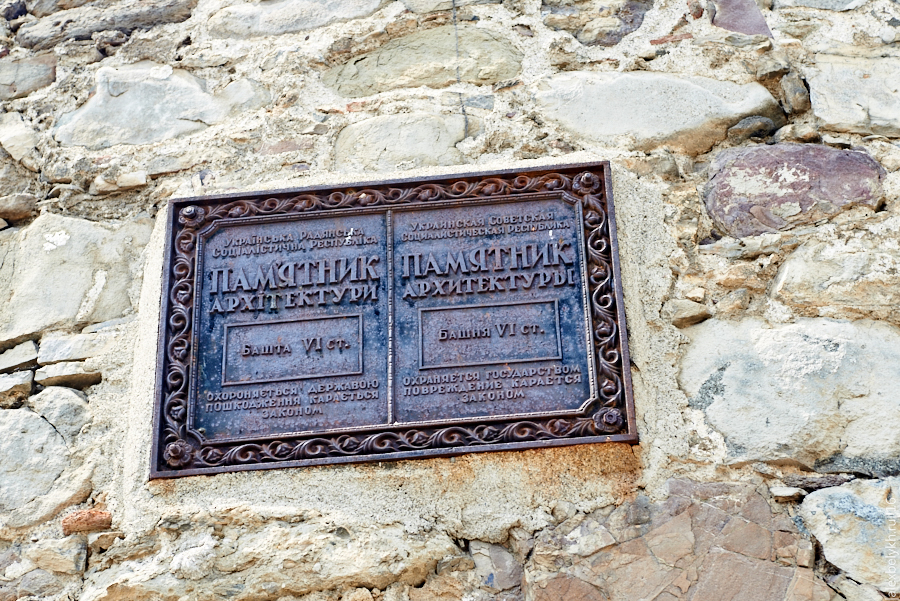 alexbelykh.ru, Крым, Крепость Алустон, башня Алушта