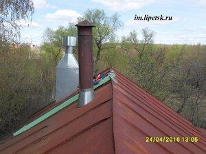 КрышаТрубы-4.JPG