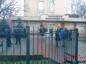 Суд над участниками событий на Драгобрате