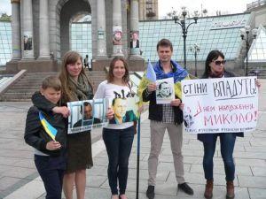 Флешмоб в поддержку Николая Карпюка